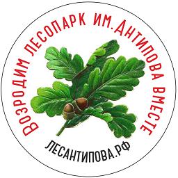 проект Лесантипова.рф