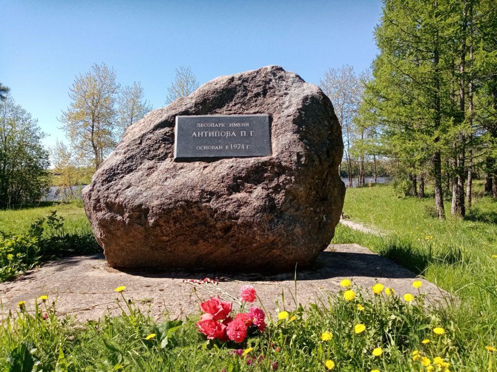 памятник П.Г. Антипову, Волхов