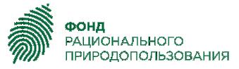 логотип Фонда рационального природопользования
